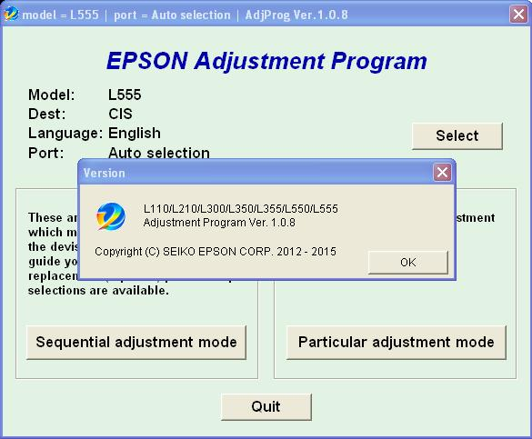 Скачать Бесплатно Программу Adjustment Program Epson L110 L210 - фото 9