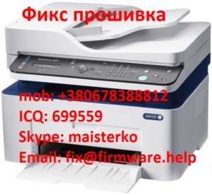 Xerox WC 3025NI fix firmware